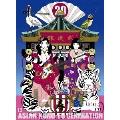 映像作品集13巻 ~Tour 2016 - 2017 「20th Anniversary Live」 at 日本武道館~ [Deluxe Edition] [Blu-ray Disc+CD+フォトブックレット]<完全生産限定版>