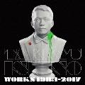 Takkyu Ishino Works 1983~2017 [8CD+豪華ブックレット]<完全生産限定盤>