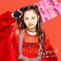 HEY HEY ~Light Me Up~ (萌々香盤)<初回生産限定ピクチャーレーベル盤>