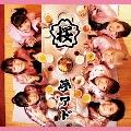 桜 (B) [CD+DVD]<初回生産限定盤>
