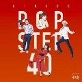 POP STEP 40 Histoire et Futur<初回生産限定盤>