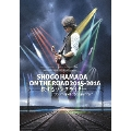 "SHOGO HAMADA ON THE ROAD 2015-2016 旅するソングライター ""Journey of a Songwriter""<通常版>"