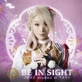 BE IN SIGHT(プレス限定盤D) *今剣メインジャケット
