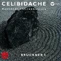 ブルックナー:交響曲 第3番 [UHQCD]