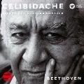 ベートーヴェン:交響曲 第4番&第5番「運命」 [UHQCD]