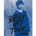 DAICHI MIURA BEST HIT TOUR in 日本武道館 [スマプラ付]<初回限定特殊仕様>