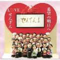 希望の明日へ [CD+DVD]<初回限定盤>