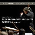 プロコフィエフ:「ロメオとジュリエット」組曲