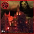 a∴a∴ Golden Dawn 黄金の夜明け~孤独なる黒魔術師に捧ぐ~<限定盤>