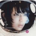 私的旅行 [CD+DVD]<初回限定盤>