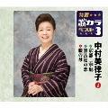 京都二寧坂/無法松の恋/瞼の母