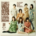 Garden Of The Pen Friend Club<レコードの日対象商品/限定盤>