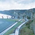 STORIES<通常盤>