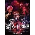 「愚民の日2018-ダイバーシティを独裁せよ-」2018.09.03[mon]ZeppDiverCityTokyo LIVE DVD<初回限定盤>