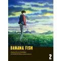 BANANA FISH DVD BOX 2 [2DVD+CD]<完全生産限定版>
