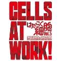 はたらく細胞 Vol.5 [Blu-ray Disc+CD]<完全生産限定版>
