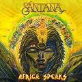 アフリカ・スピークス SHM-CD