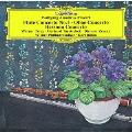 モーツァルト:フルート協奏曲第1番 オーボエ協奏曲/ファゴット協奏曲
