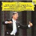 ブラームス:ハンガリー舞曲集 ドヴォルザーク:交響的変奏曲、チェコ組曲