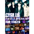 "CNBLUE:FILM LIVE IN JAPAN 2011-2017 ""OUR VOICES""<初回限定仕様>"