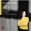 ベートーヴェン:ピアノ・ソナタ集2 熱情&ワルトシュタイン