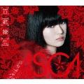 百歌繚乱 [CD+Blu-ray Disc]<初回生産限定盤A>