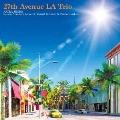 27番街 ロサンゼルス トリオ フィーチャリング エイブラハム・ラボリエル、ラッセル・フェランテ&パトリース・ラッシェン