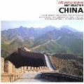 COLEZO! 中国の音楽