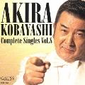 小林 旭 コンプリートシングルズ Vol.8 アキラ