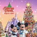 東京ディズニーランド クリスマス・ファンタジー2005