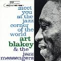 ジャズ・コーナーで会いましょう Vol.2<初回生産限定盤>
