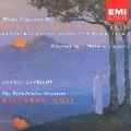 EMI CLASSICS 決定盤 1300 214::ラフマニノフ:ピアノ協奏曲 第2番 パガニーニの主題による狂詩曲