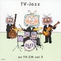TVジャズ ON TV-CM vol.2