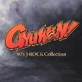 80's J-ROCK Collection ギュウィ~ン!!