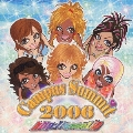 俄然パラパラ!!プレゼンツ・キャンパス・サミット2006  [CD+DVD]