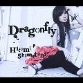 Dragonfly  [CD+DVD]