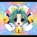 Di Gi Charat CD-BOX
