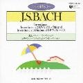田村宏/CDピアノ教則シリーズ 12::J.S.バッハ:インベンション 2声のインベンションと3声のインベンション [COCE-34426]