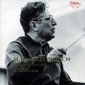 ショスタコーヴィチ:交響曲 第10番
