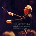 チャイコフスキー:バレエ音楽「眠りの森の美女」ハイライツ