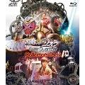 劇場版 仮面ライダージオウ Over Quartzer コレクターズパック [Blu-ray Disc+DVD]