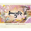 Romancing SaGa 3 Original Soundtrack Revival Disc [Blu-ray BDM]