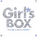 Girl's BOX ~Best Hits Compilation Summer~ [CD+DVD]