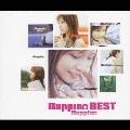 Ruppina BEST  [CD+DVD]