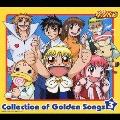 「金色のガッシュベル!!」Collection of Golden Songs III