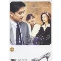 シンデレラ DVD-BOX 1 前編