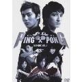 PING PONG ピンポン DVD-BOX VOL.I