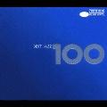 ベスト・ジャズ100