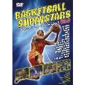 バスケットボール・スーパースターズ Vol.2