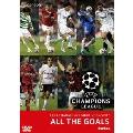 UEFA�`�����s�I���Y���[�O2006/2007 �U�E�S�[���Y[GNBW-1189][DVD]